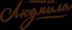 """Торговый центр """"Людмила"""" в Серпухове"""